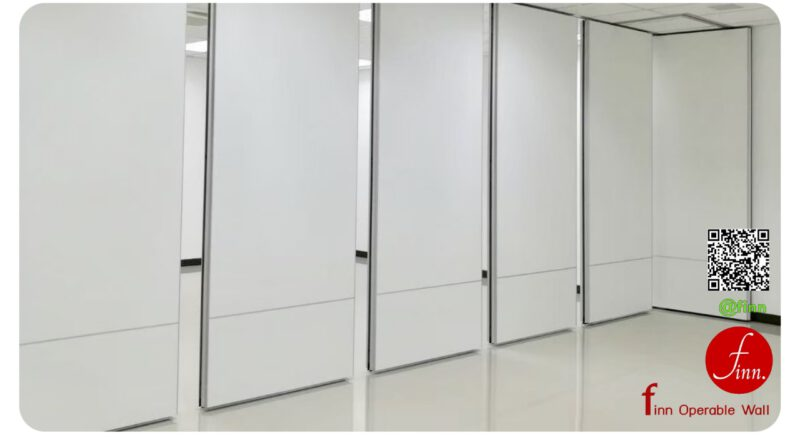 ผนังเลื่อนได้กันเสียง Finn Operable Wall ใช้สำหรับกั้นห้องแทนผนังกำแพงแบบถาวร